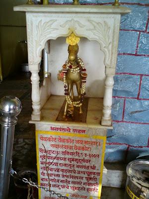 Khandoba Mandir, Shirdi - Lord Khandoba's Horse