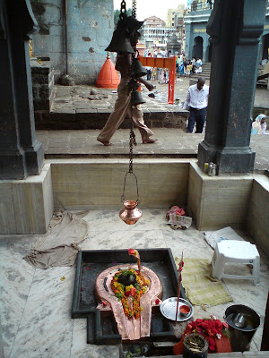 A Lord Shiva Temple on the banks of the Godavari river in Nashik
