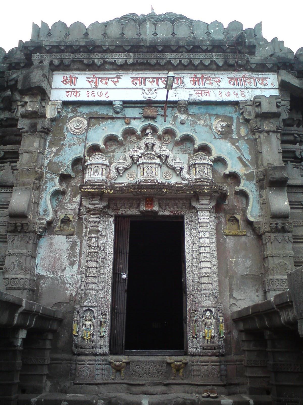 Sundar Narayan Temple in Nashik