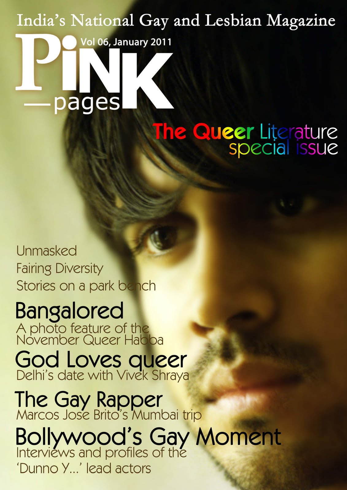 indian gay fiction