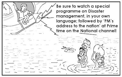 disaster management, floods, flood rescue, rehabilitation effort, rescue effort