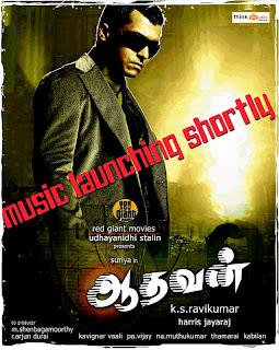 aadhavan songs release date