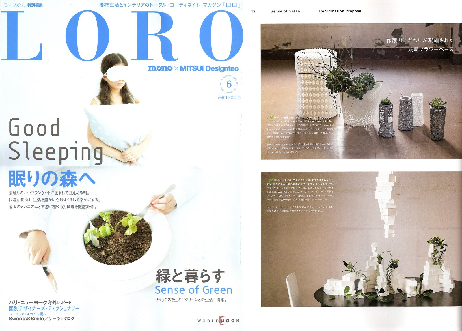 [LORO+Magazine+-+Jan+25+2009+md.jpg]