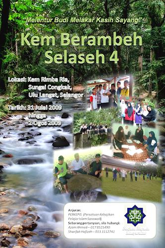 Kepada Urang Sarawak di Semanjung!Ju datang Rame-rame