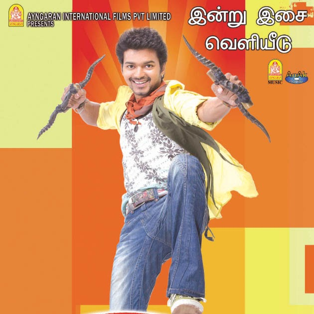 colorfull vijays villu movie download torrent
