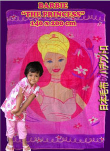 Home Beauty Outlet: Barbie The Princess
