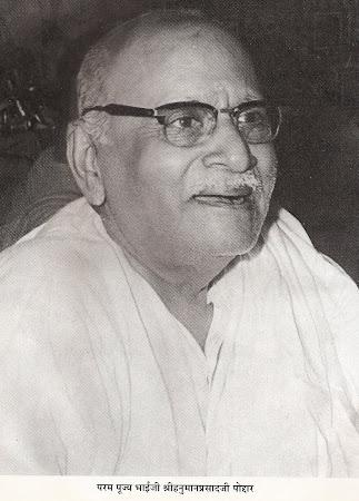 Shri Hanuman Prasadji Poddar