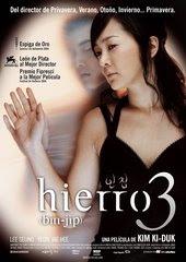 Hierro 3 dirigida por Ki-Duk-Kim