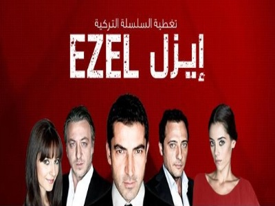 Film Serial Ezel http://www.amtraksavings.com/news/nada-el-omr-photo.html