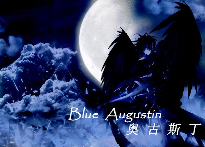 Blue Augustin 奥古斯丁