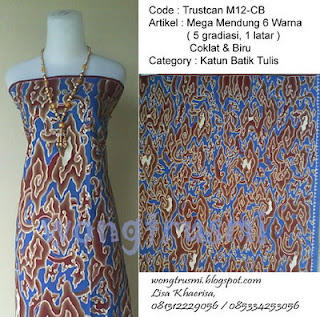 batik mega mendung cirebon