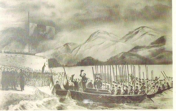 Litografía de Brugnol que representa el embarque en Santa Marta, en 1842 llevan al libertador