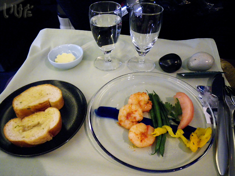 cathay pacific economy class v