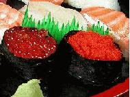 fishy roey sushee