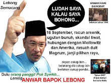 Ludahlah saya kalau saya bohong!