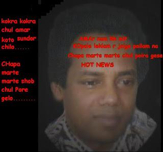 amar Nam rk mtl ....ami juddher somoi Polai ashcchi Canada te ekhon Dukkher kotha ki bolbo ______ 2 Bhai milla ...