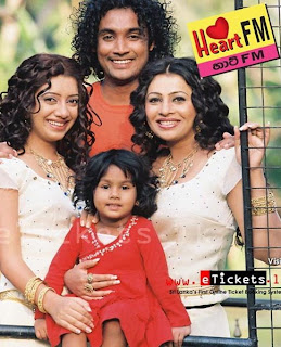 Heart FM Sinhala Movie