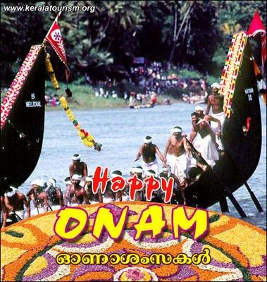 ஓணம் பண்டிகை - வாழ்த்துவோம்... Onam_greetings