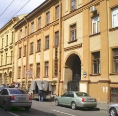 Russian Street view