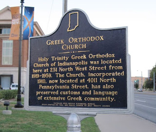 Greek Orthodox historic sign