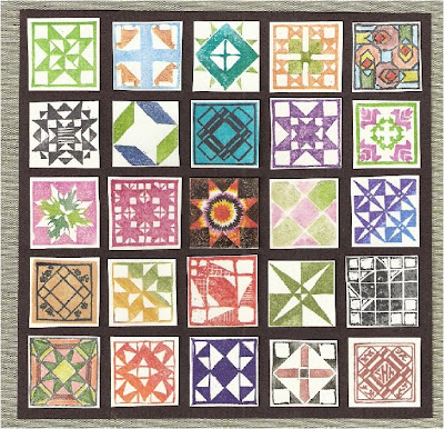 Quilt Patterns Using 6 Inch Squares : My H Art: An Inchy Quilt