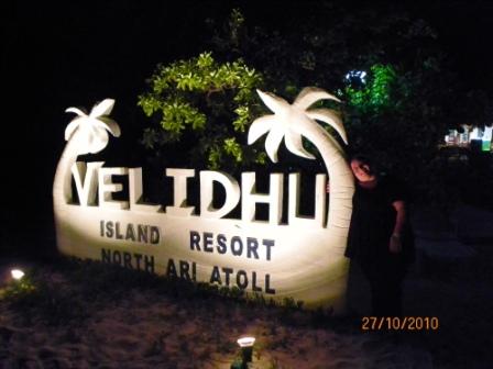 Resort en las Islas Maldivas Velidhu