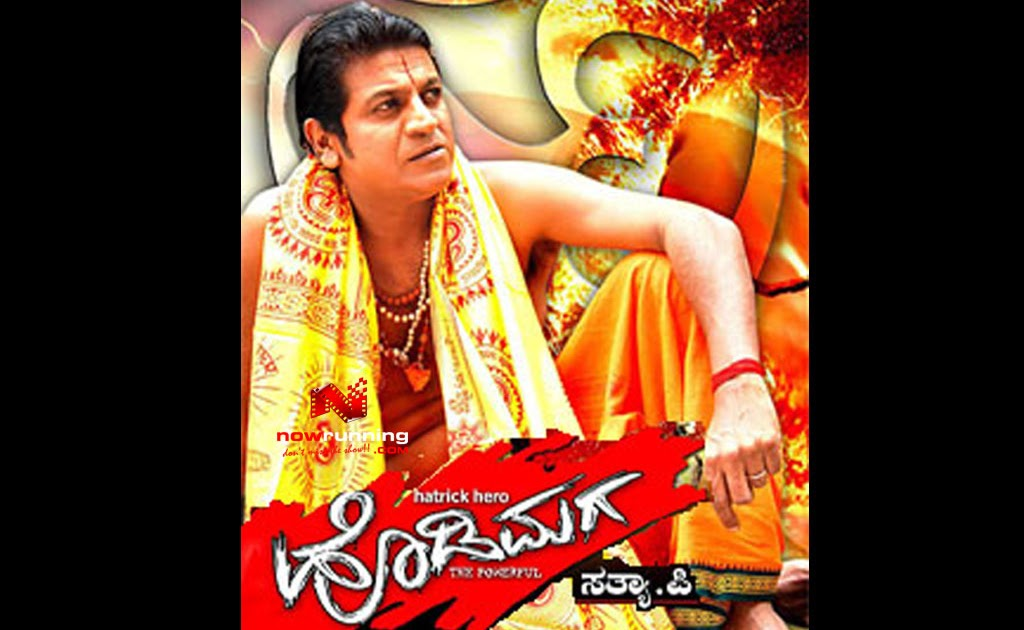 Kannada New Songs Mp3 Download - Free MP3 Download