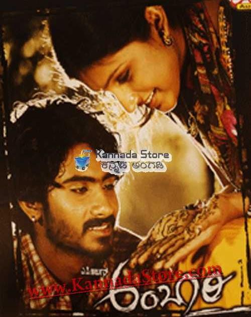 Latest Kannada Songs