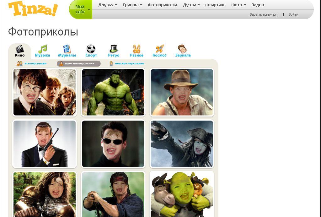изменить фото онлайн бесплатно: photorai.blogspot.com/2010/07/blog-post.html