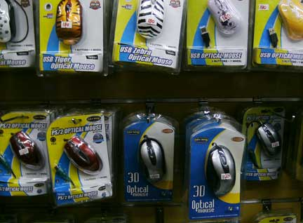 cdr king mouse price