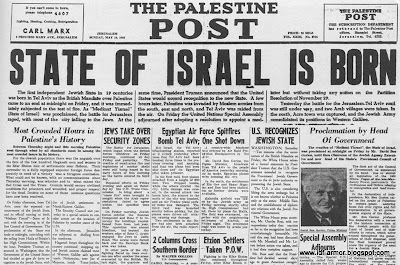 [Image: israel-born-in-a-day.jpg]