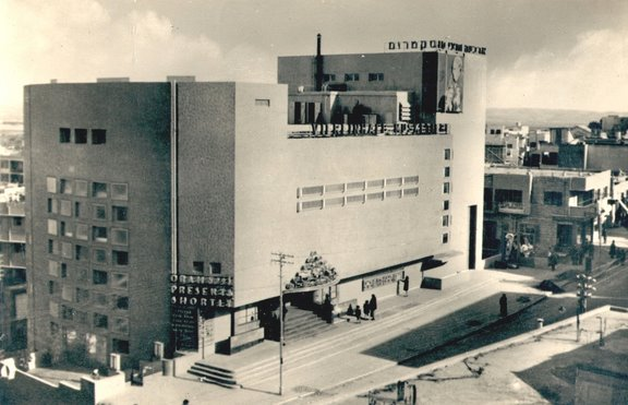 """ora"" cinema Haddar"