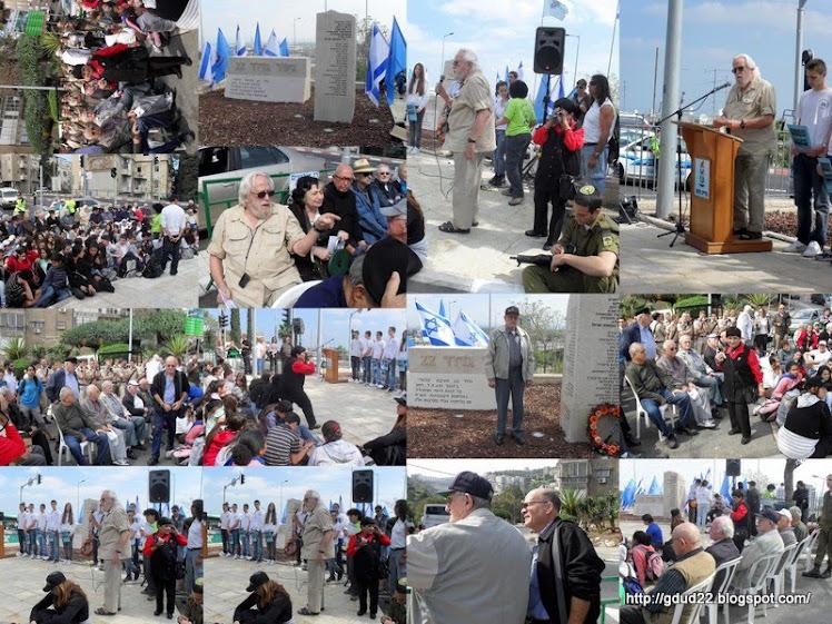 תמונות מטקס חנובת  אנדרטה לזכר הנופלים-גשר גדוד 22