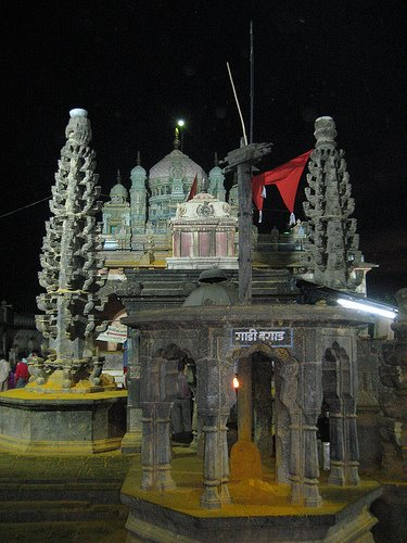 khandoba mandir