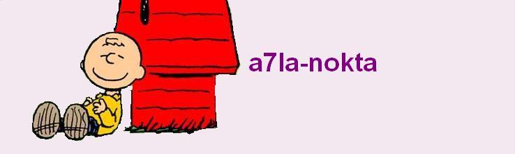 A7la-Nokta