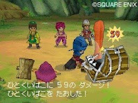 Dragon Quest IX Screenshot