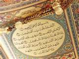 SURAH AL- FATIHAH