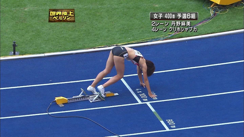 陸上競技のランパン・ブルマ・スパッツフェチPART9YouTube動画>2本 ->画像>1023枚