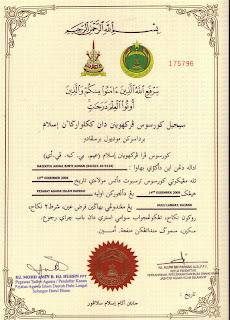 corak untuk sijil - photo #7