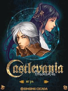 Castlevania+Reincarnation Conheça os clones (chineses) de Castlevania para celular