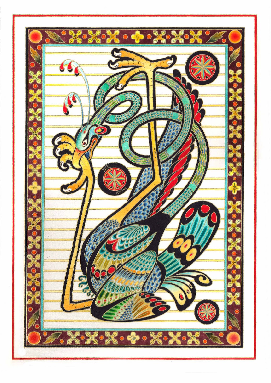 karine buge  illustrations entrelacs et papillons