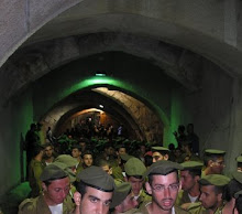 Paratrooper Recruits - Swearing in Ceremony at the Kotel - 2009