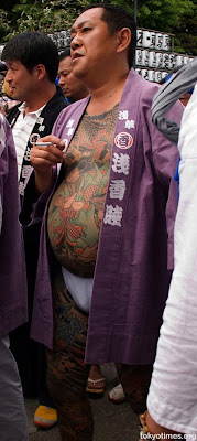 The Yakuza Tattoos