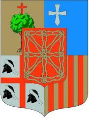 Escudo de Petilla