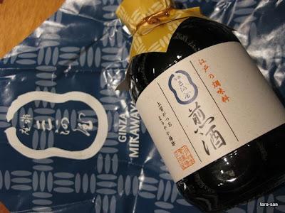 銀座三河屋の煎酒.JPG