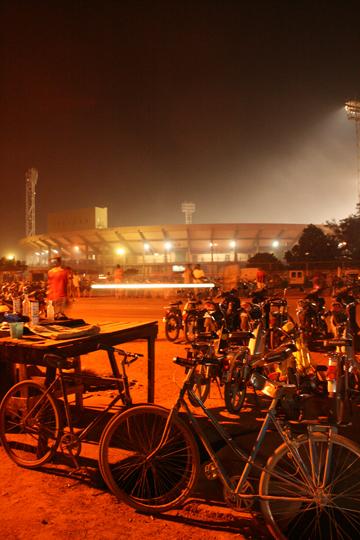 Stade de Ouaga