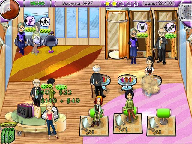 Posh-boutique-screenshot3. Веселая ферма и другие бесплатные онлайн-игры.