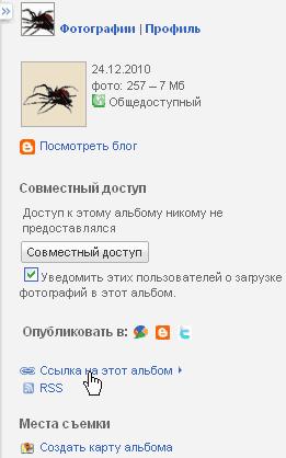 Сделать галерею для сайта