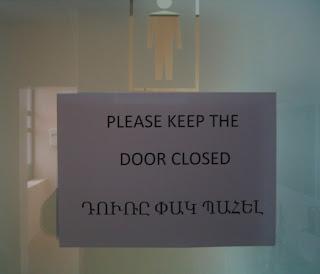 Դուռը փակեք