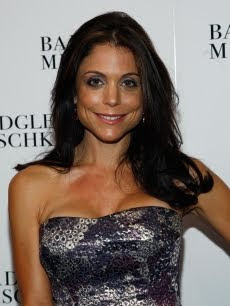 RHONY Bethenny Frankel Officially Leaving The Show!